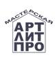 Литейная мастерская АРТЛИТПРО - литейное производство сувениров, художественное литье из бронзы, гальванопластика